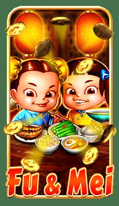 รีวิว เกมสล็อต Fu & Mei