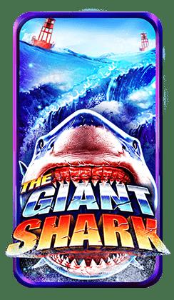 รีวิว เกมสล็อต The Giant Shark